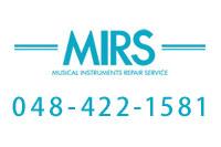 木管楽器修理・金管楽器修理のミルズ