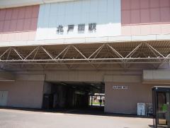 埼京線北戸田駅を後ろに見て